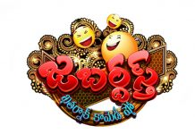 Telugu people's popular comedy show work resumes