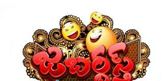 Telugu people's popular comedy show work resumes