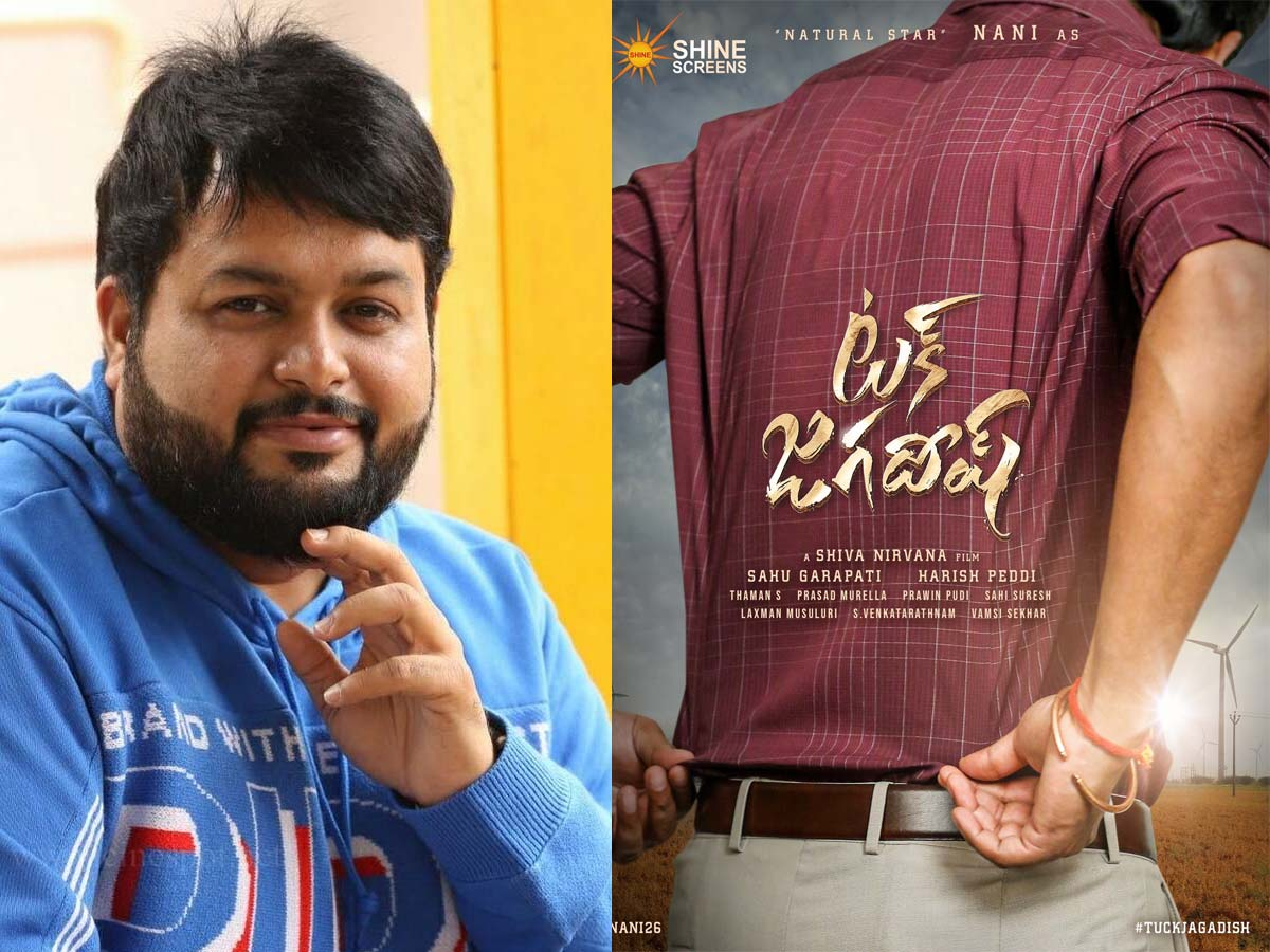 Thaman's work to be a highlight in Tuck Jagadish