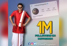 Venkatesh reaches 1 million followers on Instagram