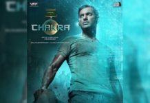 Vishal Chakra Glimpse of Trailer