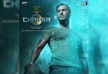 Vishal Chakra Trailer Review: Full of goosebumps