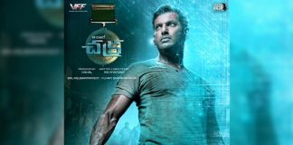 First look of Vishal Chakra