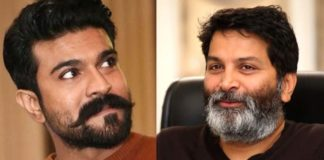 Will Trivikram be Ram Charan's next stop?