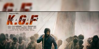 Yash: KGF Chapter 2 designed as big-screen experience