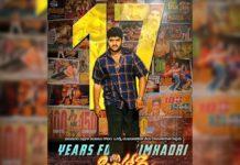 17 years for Simhadri