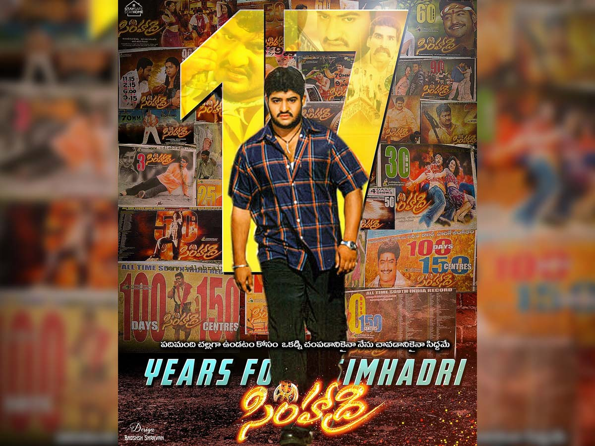 17 years for Simhadri
