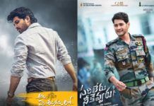 2020 first-half report: Disastrous for Tollywood