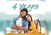 4 Years of Pelli Choopulu