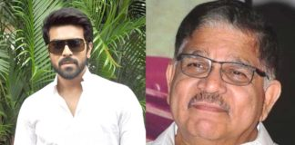 AHA! Ram Charan to work with Allu Aravind
