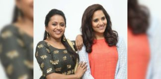 Anchor Suma and Anasuya decide to not work