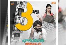 Bhanumathi Ramakrishna title changed before streaming on Aha