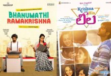 Bhanumathi & Ramakrishna, Krishna & His Leela gets a superb response on Aha