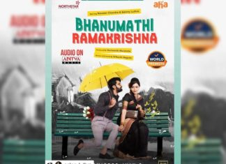 Bhanumathi and Ramakrishna Movie Review