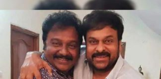 Chiranjeevi- Vinayak: Grey area of Lucifer remake now in discussion