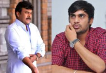 Chiranjeevi replacing Sujeeth?
