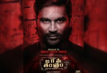 Dhanush Jagame Tantram First Single from July 28