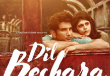 Dil Bechara gains first position on IMDb