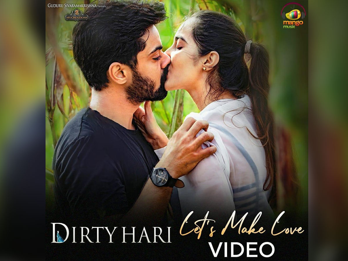 Dirty Hari First Single Let's Make Love review: Kissing in various poses
