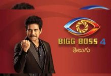 Every week surprise: Star Guests in Bigg Boss 4 Telugu