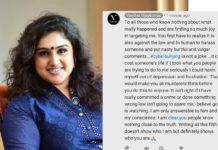 Finding much joy in targeting Vanitha Vijaykumar