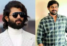 Fraud! Ajay Bhupathi and Vijay Deveakonda involvement