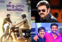 Fresh speculations on most talked about Malayalam remake