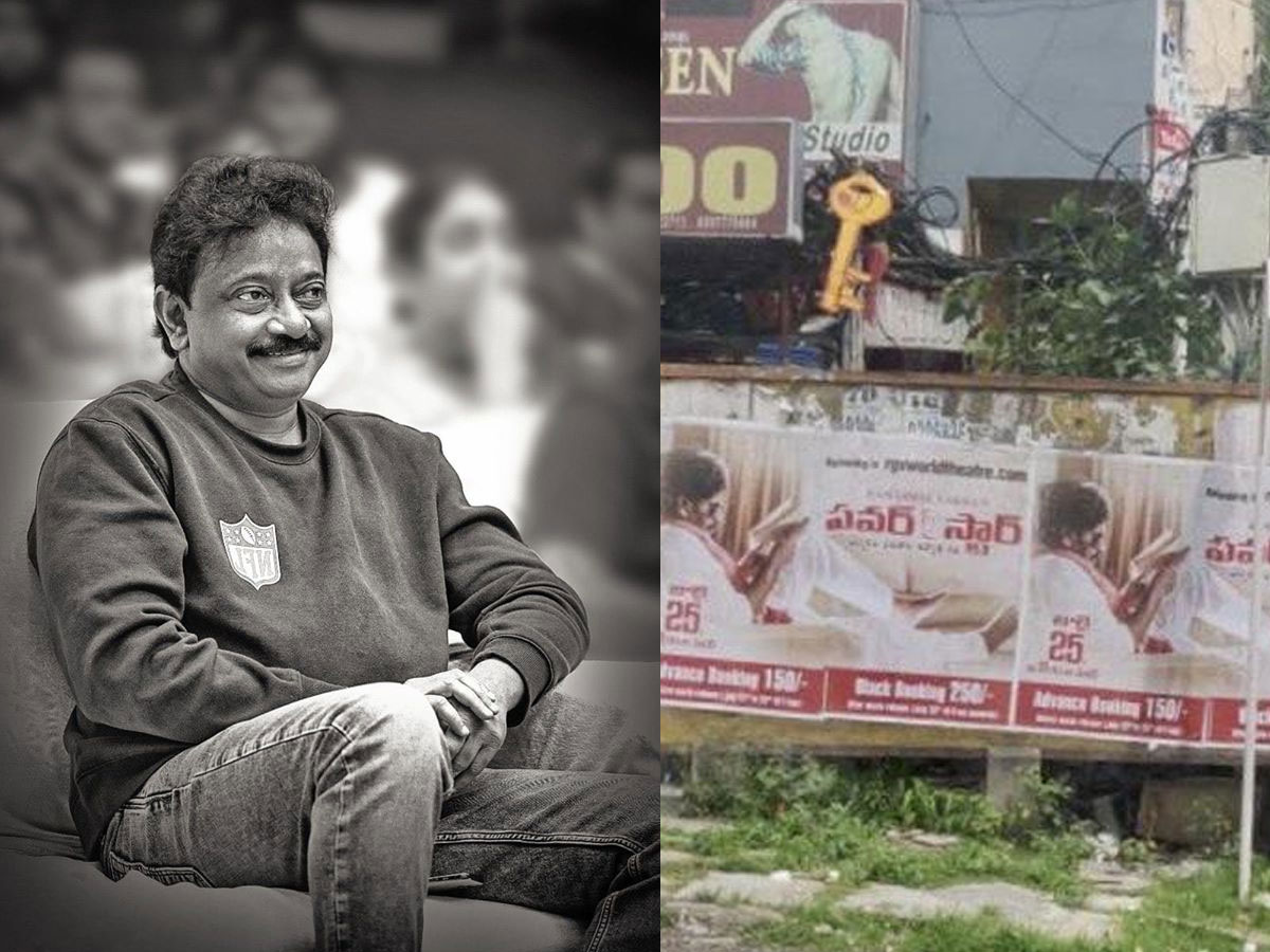GHMC imposes fine of Rs 4000 to RGV for Power Star