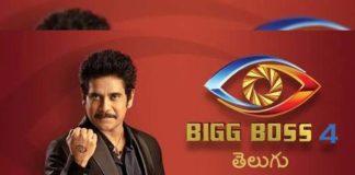 He rejects Bigg Boss 4 Telugu offer?