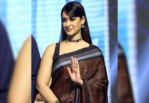 Ileana D Cruz: Don't ask me about relationship status