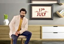 Jr NTR + 17th July! What is it exactly about?