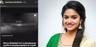Keerthy Suresh: Prabhas & Deepika coming together to create blockbuster