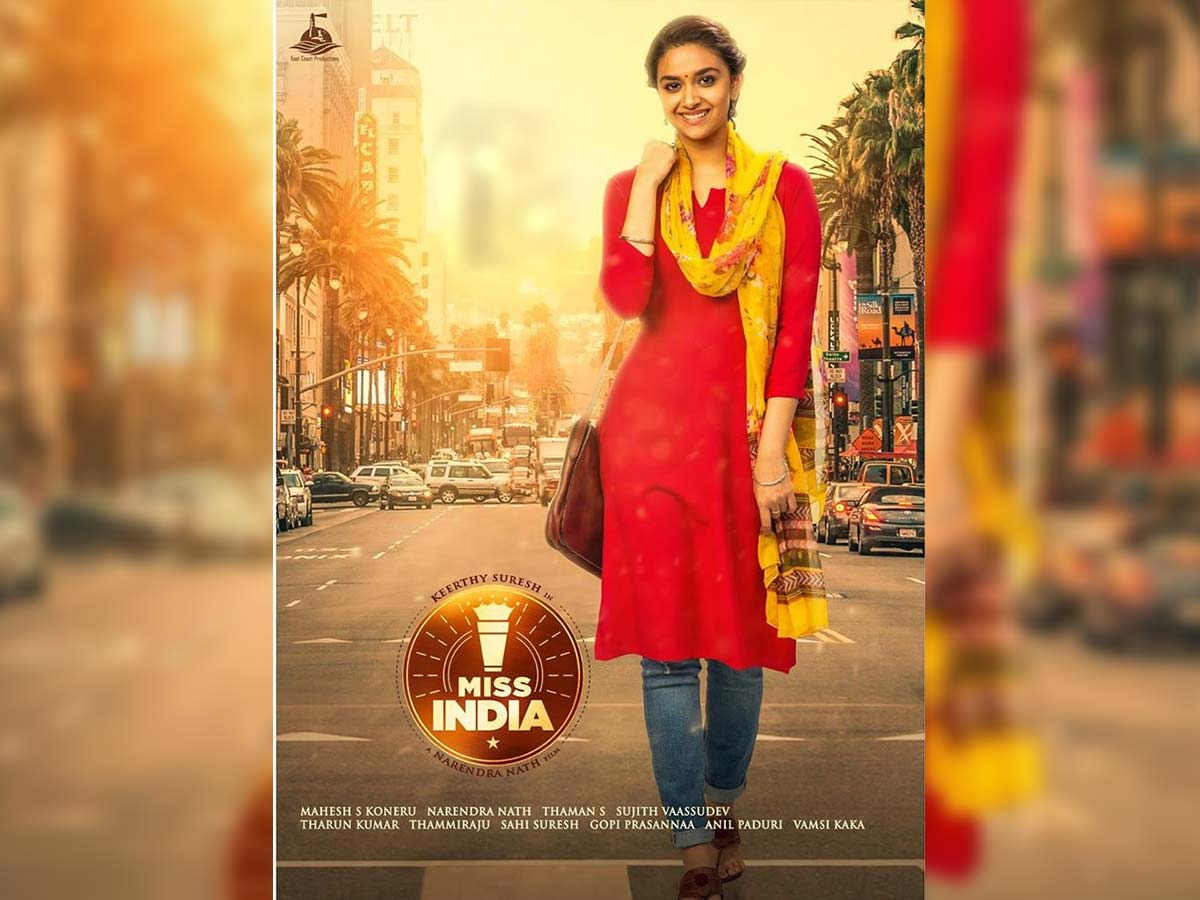 Keerthy Suresh another film to strike a deal with digital streaming app?