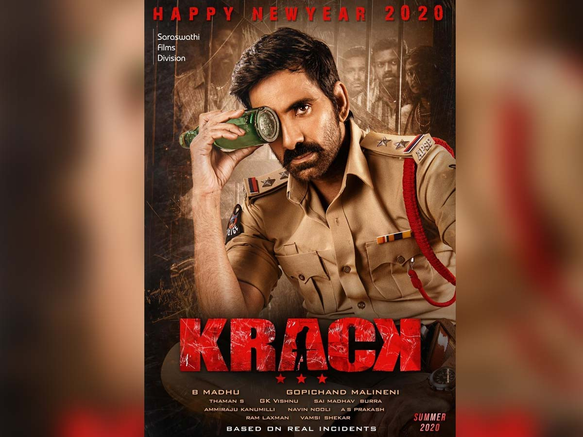 Krack producer issues clarity on movie's digital release