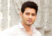 Mahesh Babu changes his DP