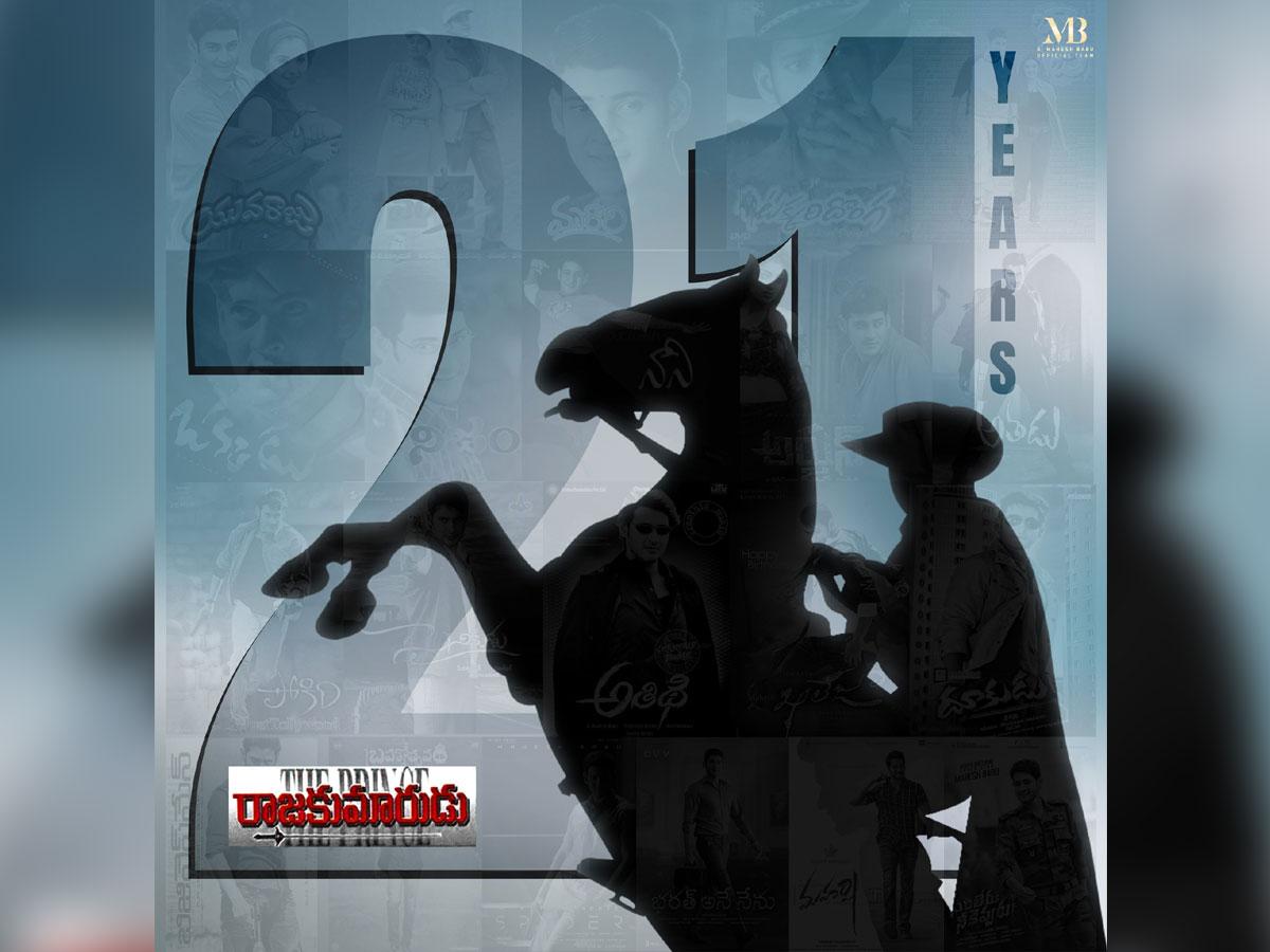 Mahesh Babu completes 21 years in TFI:  #21YearsForRajakumarudu
