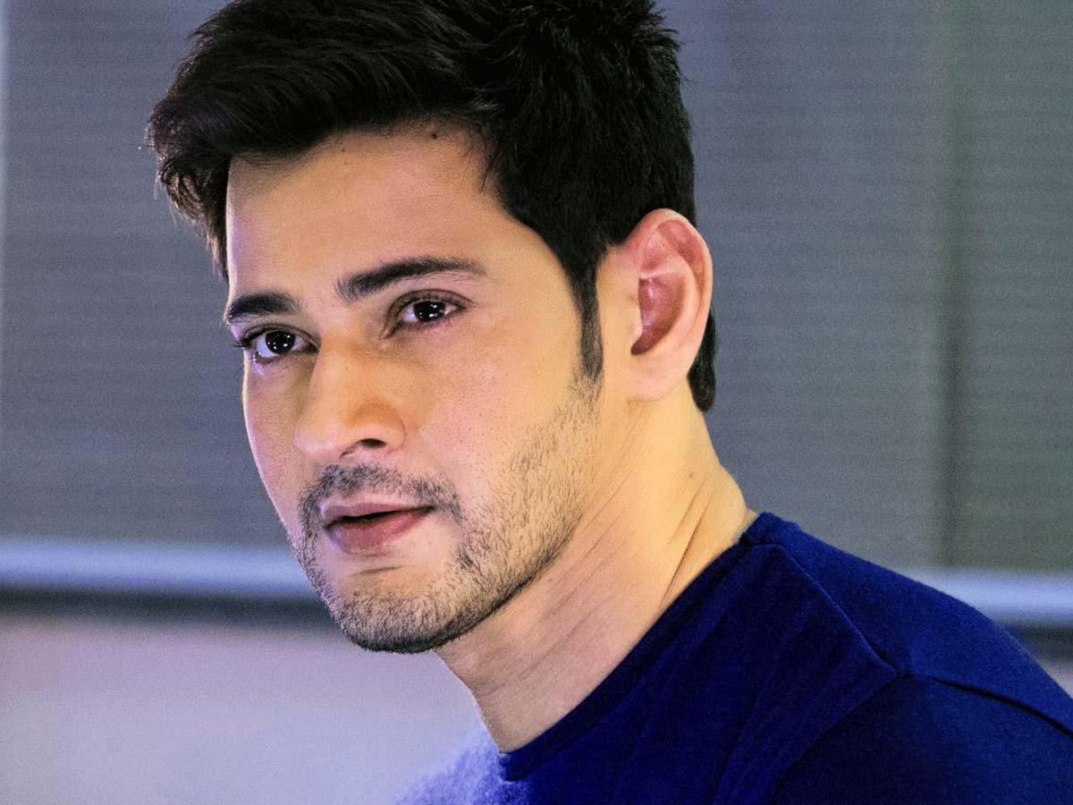 Mahesh Babu recommends much talked about web series