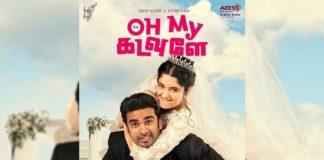 Mahesh Babu review on Oh My Kadavule