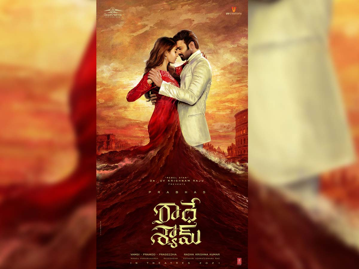 Music director for Radhe Shyam, still a speculation