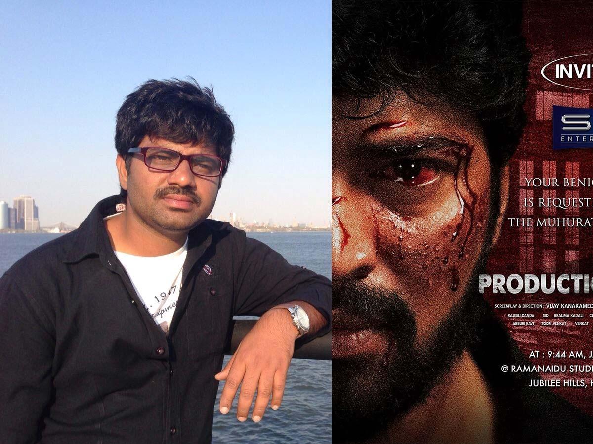 Naandhi director Vijay Kanakamedala hits Jackpot