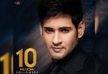 New Feather: 10 million @ Mahesh Babu