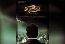 On Vijay Antony's birthday, Bichagadu 2 first look is out