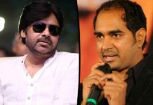 Pawan Kalyan & Krish film is Bandipotu or Gaja Donga?