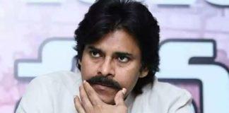 Pawan Kalyan New name is Veera