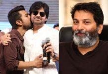 Pawan Kalyan to produce Ram Charan and Trivikram Srinivas film?