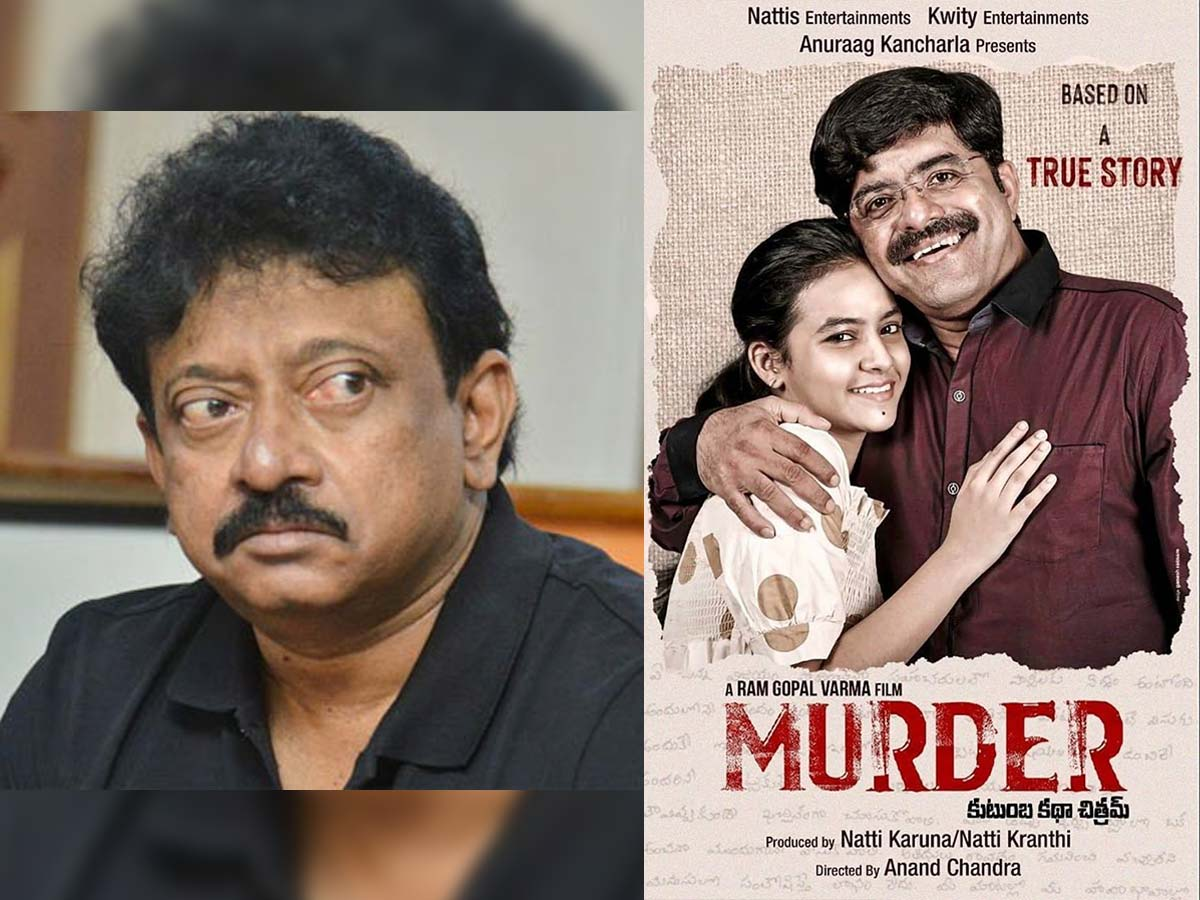 Police case against RGV for Murder