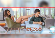 Pooja Hegde poking Akhil at his ears with legs