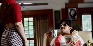 Power Star Collections Report