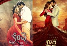 Prabhas Radhe Shyam first look or Second Look of Kanche?