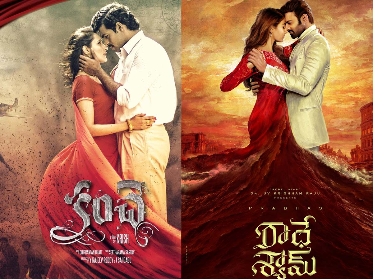 Prabhas Radhe Shyam First Look Or Second Look Of Kanche Tollywood